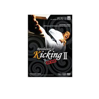 KNJIGE | DVD